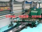 江苏中铝铝材批发/驰名商标中铝铝材代理招商加盟