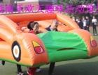 长沙趣味运动会;长沙大智勇大冲关;长沙泡泡足球出租