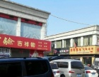 凤翔西凤步行街北口350平米高端商铺整体低价出租