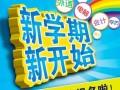 上海江桥学英语新概念就在山木培训江桥万达旗舰店