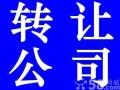 郑州中牟工商注册查询
