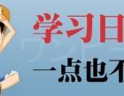 学日语有什么发展日语专业前景怎么样