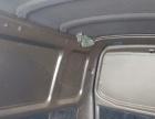 五菱荣光1.2升手动加长箱货车