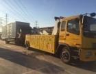 北京市密云水库拖车救援,道路救援拖车,故障车拖车救援