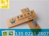 广州徽章制作性价比高 胸牌质量好
