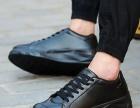 男生黑色休闲鞋