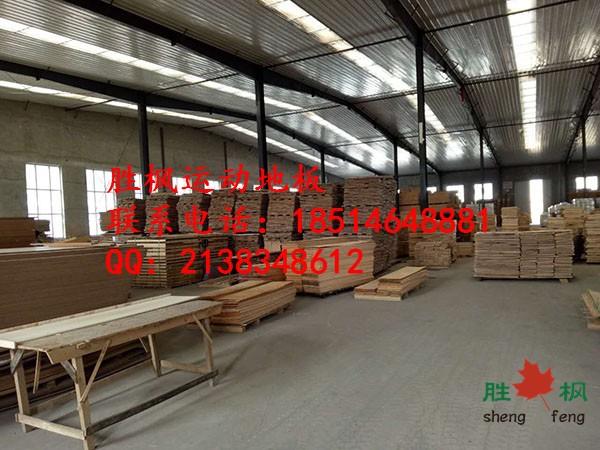 许昌市篮球运动木地板安装,胜枫篮球木地板厂家