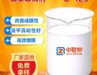 厂家供应 油墨增稠剂 优异的流动性流平性高增稠
