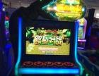鳄鱼对战游戏机