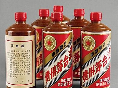 山东回收名酒茅台酒五粮液洋酒礼品各种陈年老酒