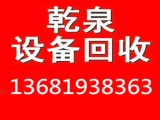 上海电缆回收电话 废旧电缆回收价格分析