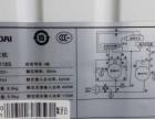 全国联保 现代8公斤大容量双缸半自动洗衣机