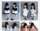 韩版女装、童装、内衣、鞋子、男装、包包网店加盟代理