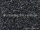 吹膜专用 黑色母 黑种EU300 塑料母