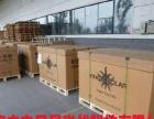 家庭工商业太阳能光伏发电系统 新型产品加盟零风险