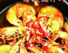 【老虾公烧汁虾米饭】酸菜鱼系列低成本创业