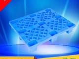 重庆厂家销售 1210网格九脚 塑料托盘 单面易清洗网格栈板