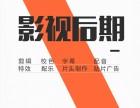 鞍山教学培训片政府汇报片影视制作公司宣传演示片剪辑制作片头