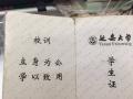 延安市枣园,1938,杨家岭,王家坪旧址与纪念馆,宝塔山,清凉山