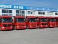 北京最专业物流公司 北京大件运输轿车托运物流公司电话