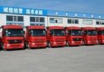 北京长途搬家公司 北京大件设备运输轿车托运公司电话