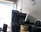 客家家电维修中心