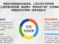 【国学经典诵读等级考试】加盟官网/加盟费用