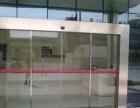 无锡不锈钢包边有框门玫瑰金黑钛金玻璃门
