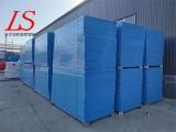 建筑工程爬架网-外架防护钢板网-联森爬架网
