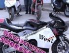 豪爵钻豹125摩托1200卖了