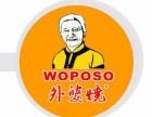 中式快餐有哪些品牌 外婆烧中式快餐怎么加盟好加盟吗