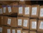 全新投影机320包邮10台促销,二手投影机580