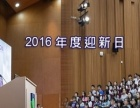 新学期香港公大在职MBA安大班要开课啦