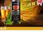 浙江省金华市地区分销商