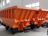 底侧卸式矿车YDCC6-9
