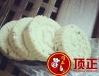 上海汕头海门糕仔技术免加盟培训