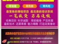 【尚赫】加盟官网/加盟费用/项目详情