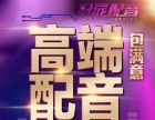 吉林省企业彩铃专业办理,十年品质