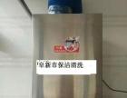 阜新市专业清洗排油烟机