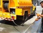 专业管道疏通清理化粪池高压车疏通清洗 诚信服务