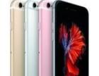曲靖典当行,典当售收二手手机,苹果三星步步高小米华为等