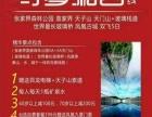 张家界森林公园天门山玻璃栈道大峡谷凤凰古城双飞5日特价2380元