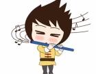 杨博笛子葫芦丝培训学校(武汉音乐学院毕业)