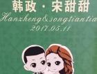 """盱眙皇家婚礼沃阁泗州酒店""""HS""""主题婚礼"""