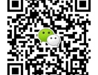 吉林大学MBA杭州专场