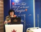 中国水中分娩专家金皖玲受聘仪式 我在武汉会议中心,欢迎你来