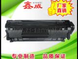 中山硒鼓生产厂家批发 12A硒鼓易加粉 Q2612A惠普打印机耗材硒鼓