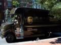 东莞虎门UPS国际快递公司,虎门UPS快递查询取件电话