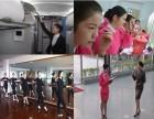 2018空中乘务专业招生--东星航空附设学校