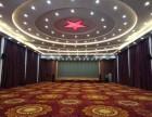 北京优质会议场地预定,顺义高质量会议酒店预定